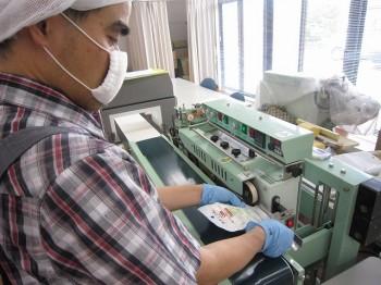 久松共働センター就労継続支援B型-下請け作業